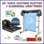 15 Heat Press Transfer Kit 28 Vinyl Cutting Plotter Machine Software Cutter
