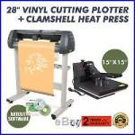 15x15 Heat Press Transfer 28 Vinyl Cutting Plotter Kit Artcut Software cutter