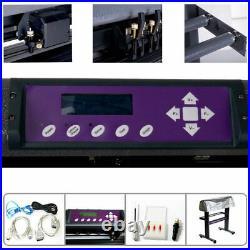 34 USCutter MH 871 Vinyl Cutter Value Kit with VinylMaster Design & Cut Software